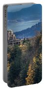 Crown Point In The Fall Portable Battery Charger