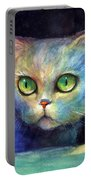 Curious Kitten Watercolor Painting  Portable Battery Charger