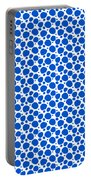 Dalmatian Pattern With A White Background 18-p0173 Portable Battery Charger