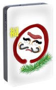 Daruma Portable Battery Charger