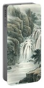 Dashan Waterfall Portable Battery Charger