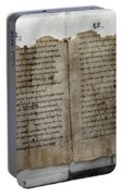 Dead Sea Scroll Portable Battery Charger