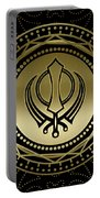 Decorative Khanda Symbol Gold On Black Portable Battery Charger