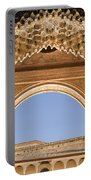 Decorative Moorish Architecture In The Nasrid Palaces At The Alhambra Granada Spain Portable Battery Charger