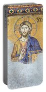 Deesis Mosaic Of Jesus Christ Portable Battery Charger