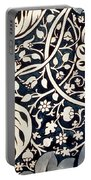 Detail Design For Avon Chintz Portable Battery Charger