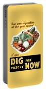 Dig For Victory Now Portable Battery Charger by War Is Hell Store