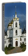 Dmitrov. Assumption Cathedral. Portable Battery Charger
