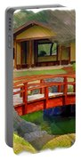 Do-00006 Cypress Bridge And Tea House Portable Battery Charger
