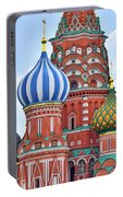 Domes Of St. Basil Portable Battery Charger