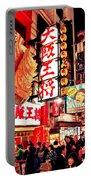 Downtown Osaka Japan  Portable Battery Charger