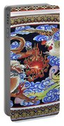 Dragon And Bird Portable Battery Charger