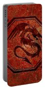 Dragon In An Octagon Frame With Chinese Dragon Characters Red Tint  Portable Battery Charger