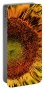 Dramatic Sunflower Portable Battery Charger