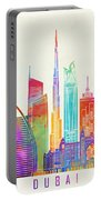 Dubai Landmarks Watercolor Poster Portable Battery Charger
