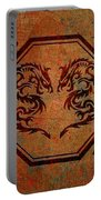 Dueling Dragons In An Octagon Frame With Chinese Dragon Characters Yellow Tint  Portable Battery Charger