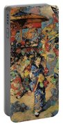 Edward Atkinson Hornel 1864 - 1933 Carnival Day, Japan Portable Battery Charger