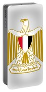 Egypt Coat Of Arms Portable Battery Charger