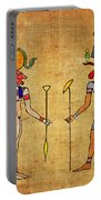 Egyptian Gods And Goddness Portable Battery Charger