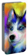 Electric Siberian Husky Dog Painting Portable Battery Charger by Svetlana Novikova
