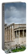 Erechtheion - Porch Of The Maidens Portable Battery Charger