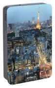 evening in Tokyo Portable Battery Charger