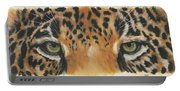 Jaguar Gaze Portable Battery Charger