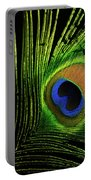 Eye Of A Peafowl Portable Battery Charger