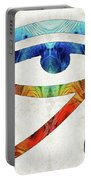 Eye Of Horus - By Sharon Cummings Portable Battery Charger