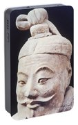 Face Of A Terracotta Warrior Portable Battery Charger