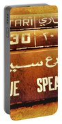Famous Rue Spears In Beirut  Portable Battery Charger