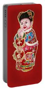 Figure Of Culture Portable Battery Charger