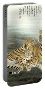 Five Tigers Portable Battery Charger