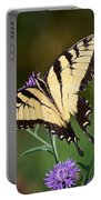 Flying Flowers Portable Battery Charger