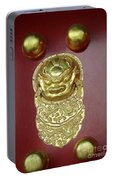 Forbidden City Door Portable Battery Charger