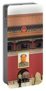 Forbidden City Southern Gate Portable Battery Charger