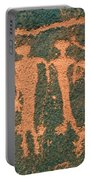 Four Anasazi Portable Battery Charger