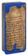 Fragment Of Hippocratic Oath, 3rd Portable Battery Charger