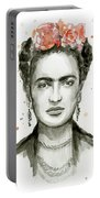 Frida Kahlo Portrait Portable Battery Charger