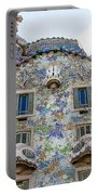 Gaudi Architecture  Portable Battery Charger