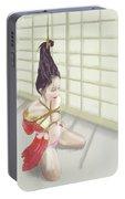 Geisha Portable Battery Charger