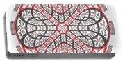 Geometric Mandala Portable Battery Charger