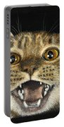 Ginger Cat Eyes Portable Battery Charger