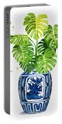 Ginger Jar Vase 1 With Monstera Portable Battery Charger
