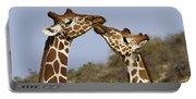 Giraffe Kisses Portable Battery Charger