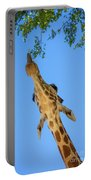 Giraffe Lunch Portable Battery Charger