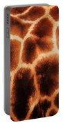 Giraffe Texture Portable Battery Charger