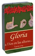 Glory To God Spanish Portable Battery Charger