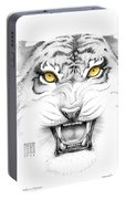 Golden Tiger Eyes Portable Battery Charger