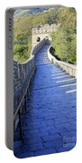 Great Wall Pathway Portable Battery Charger